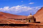 china-name-desert-rd- (2)